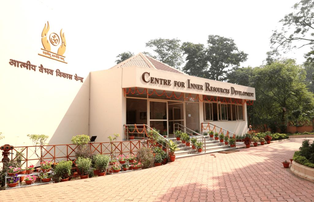 CIRD Jamshedpur- Article by Bharat Wakhlu